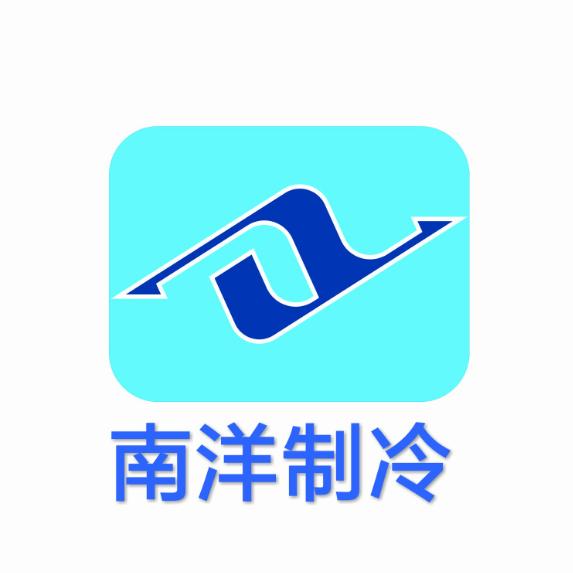 南京雪山冷库服务有限公司
